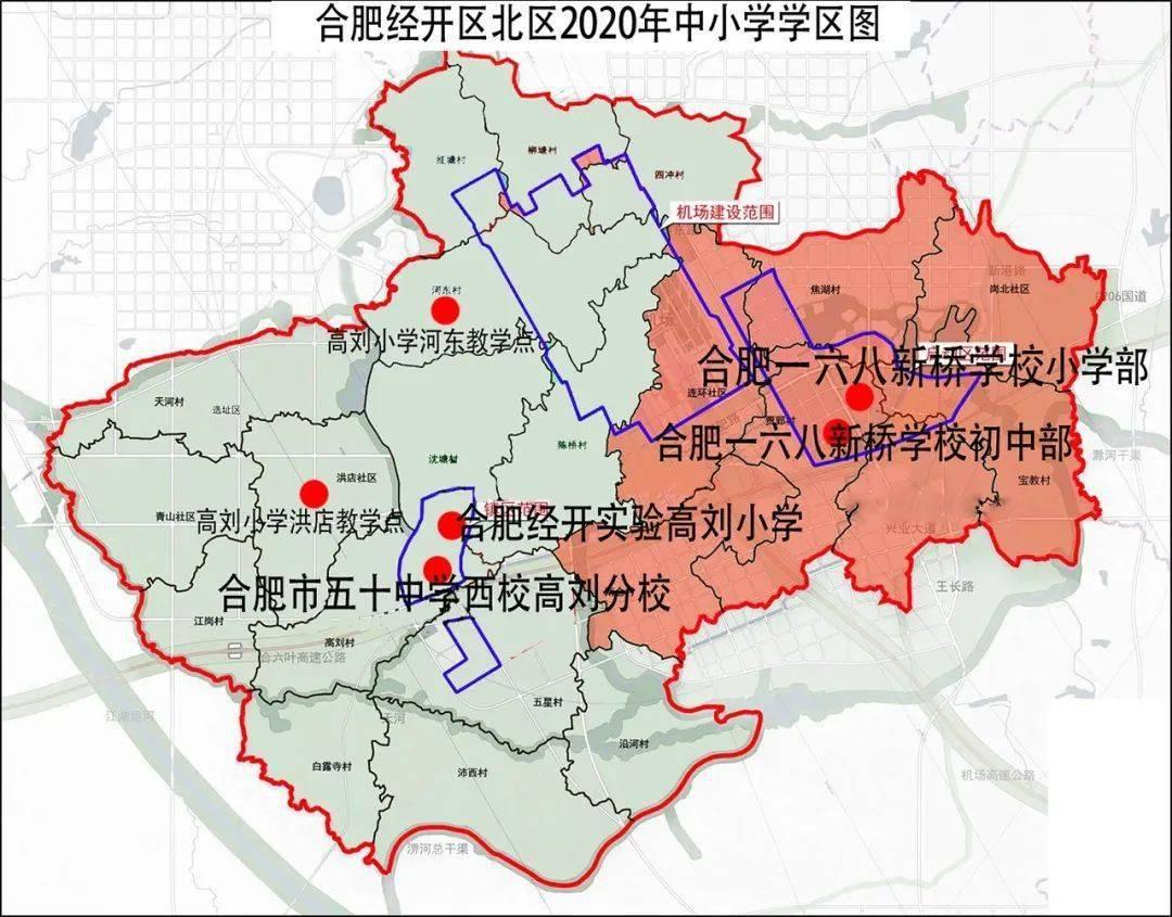 漯河幸福渠2019规划图