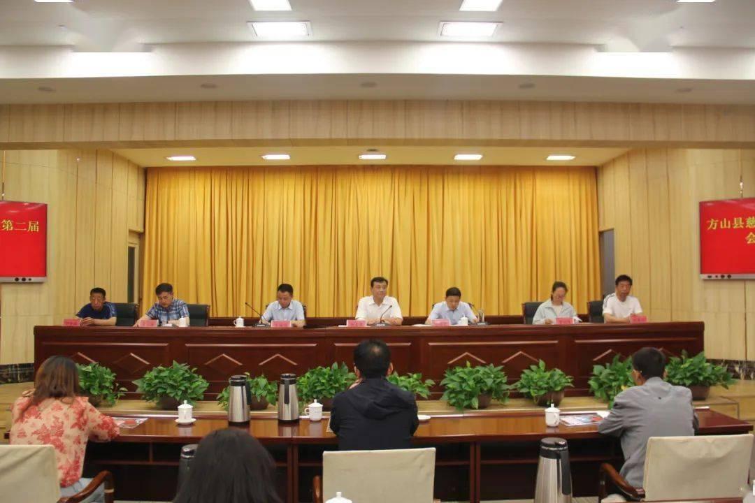 【时政新闻】县慈善总会召开第二届选举大会