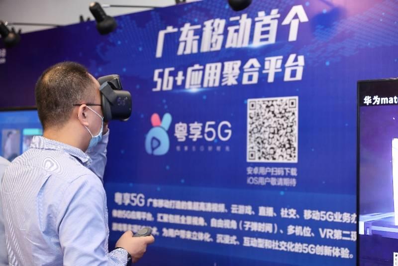 """广东移动携手星海演艺,""""5G+云剧场""""《沙湾往事》首秀来了"""
