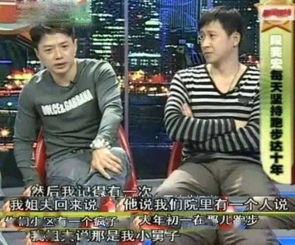 有一种帅叫段奕宏,荷尔蒙爆表的他有几个人顶得住? 动作教学 第23张