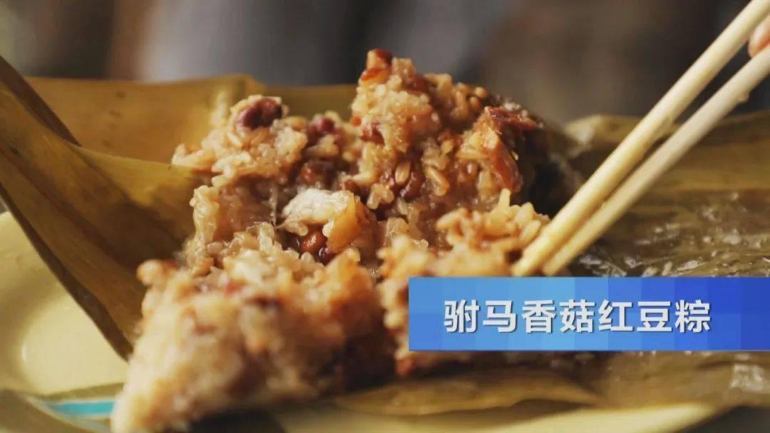 端午佳节粽飘香!来湖南、广东,品粽子,感受端午民俗! 增肌食谱 第37张