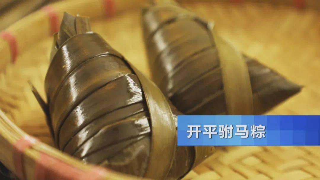 端午佳节粽飘香!来湖南、广东,品粽子,感受端午民俗! 增肌食谱 第35张