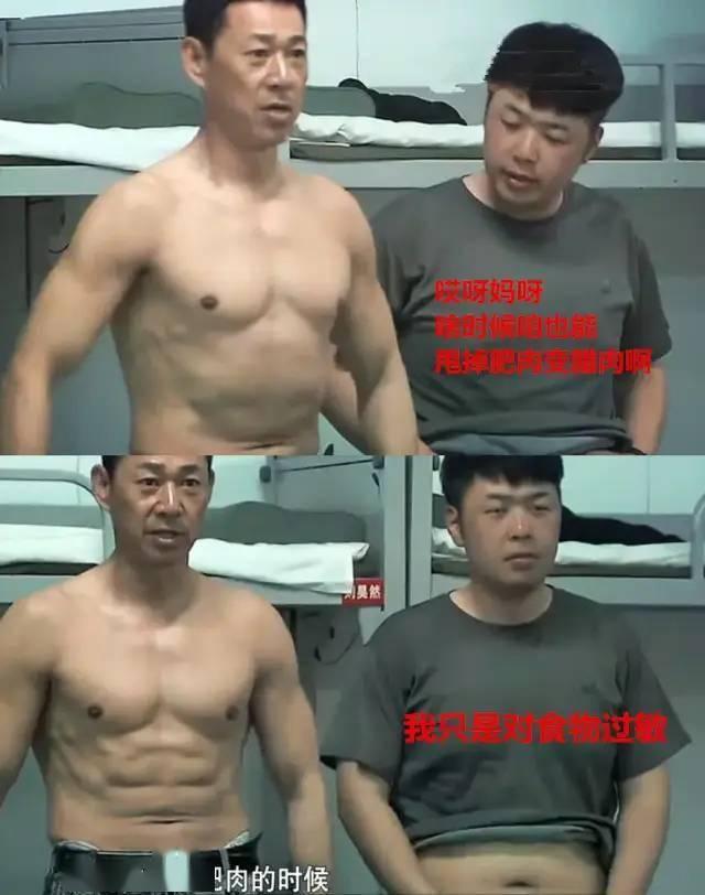 74岁黄百鸣开游艇派对秀身材,而我却只看到人间真实。 锻炼方法 第27张