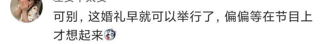 """吴尊与林志颖:好男人为什么秀起恩爱都会""""翻车""""?_林丽吟 知识百科 第6张"""