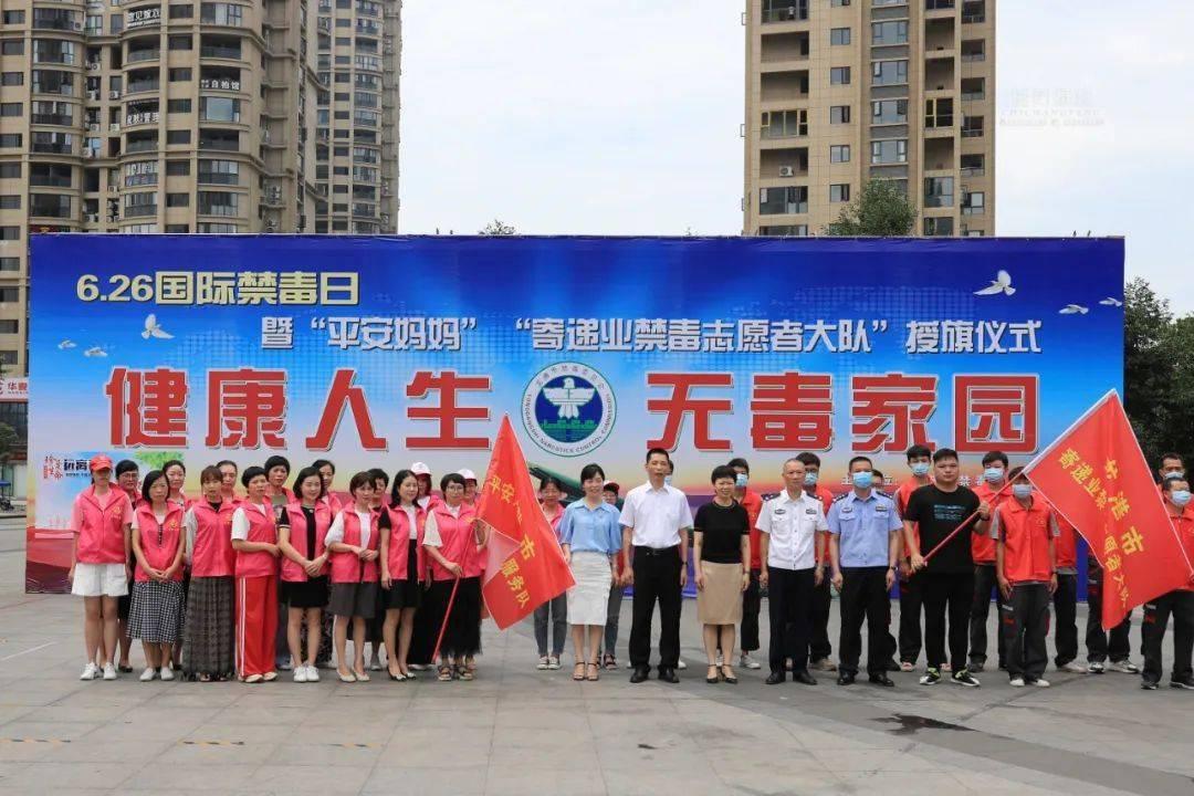 健康人生无毒家园丨龙港开展6·26国际禁毒日主题宣传活动