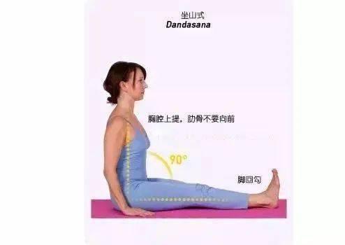 初学者一定要知道,这25 个常见瑜伽动作细节必须牢记 减肥窍门 第7张