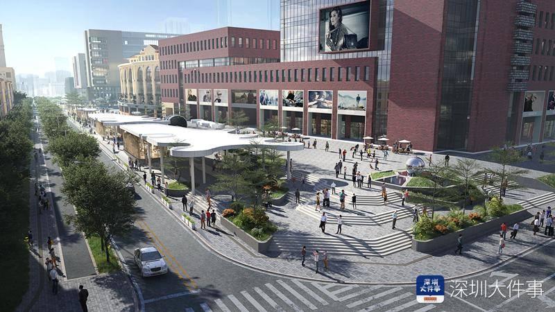 """深圳大浪时尚小镇""""时尚街区""""开工建设,预计年底开放"""