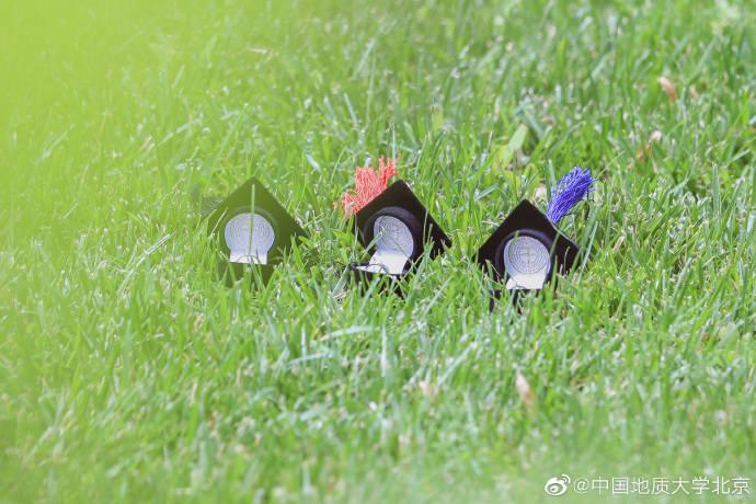 水晶,蓝宝石,钻石,中国地质大学北京(图1)