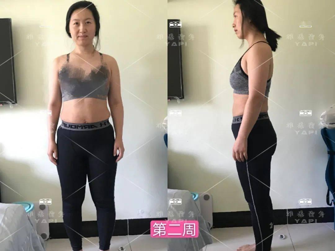 瘦身12斤的生活美好太多,除了变美还能享受美食 增肌食谱 第16张
