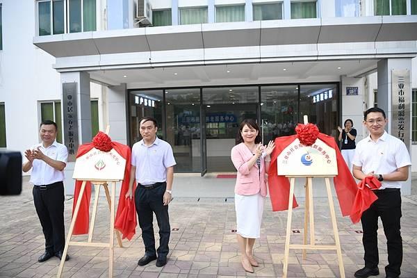 三亚社会组织党群服务中心举行揭牌仪式并运营