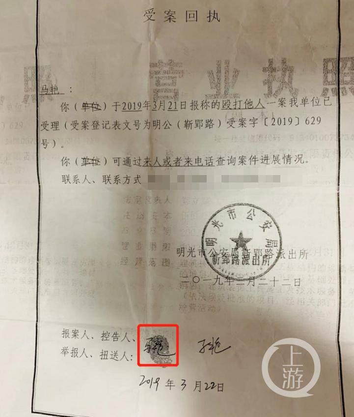 安徽一派出所被指伪造报案人签名续:涉事民警被处分