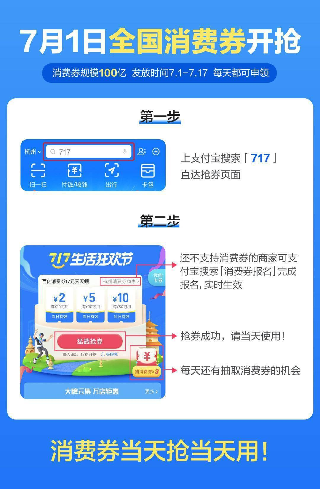 早报丨 iPhone 12 5G 频段或分两种版本 / 麦当劳停用吸管 / 老干妈回应遭腾讯起诉