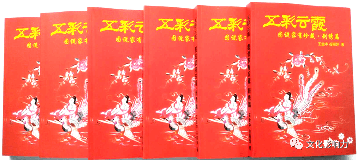 《五彩云霞》探秘古典纹饰的寓意表达