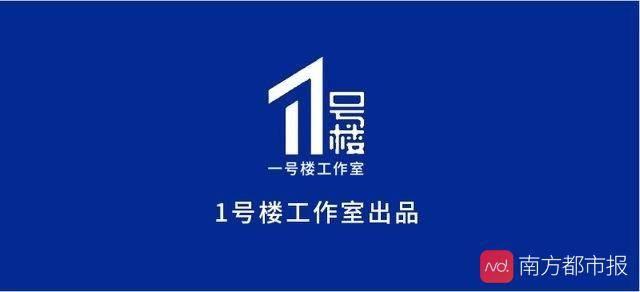 """『展览』建议成立博物馆展览联盟加强沟通协作,""""伟大的足迹""""广州首展"""