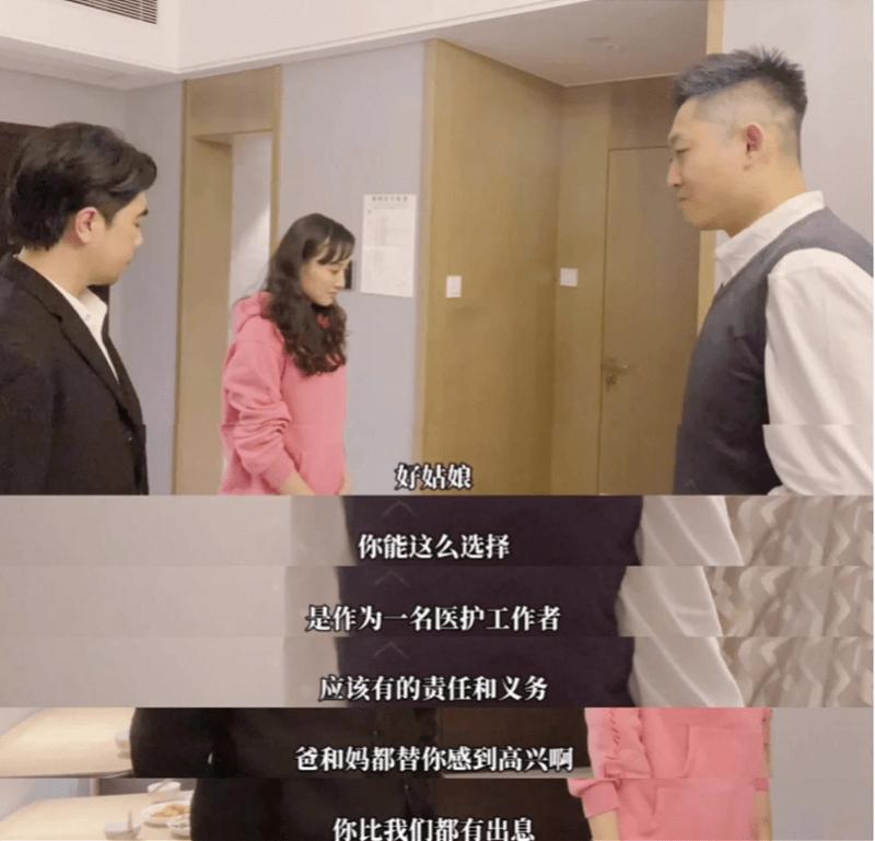 """『麻花』开心麻花演员自发创作公益短片上线,从小切面展现""""最美逆行者"""""""