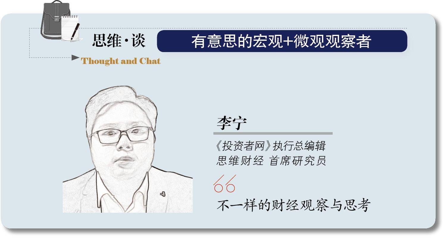 花旗首席中国经济学家刘利刚:下半年中国经济将反弹至6.2%  全年2.4%
