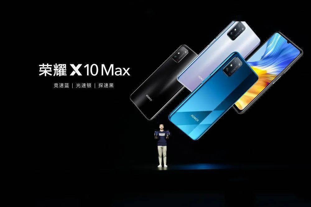 荣耀两款新品发布,小米电视大师系列发布,LG明年发布可卷曲的智能手机