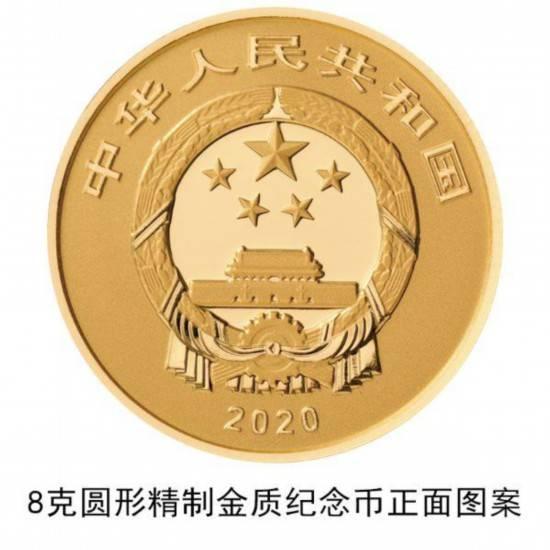央行发行世界遗产(良渚古城遗址)金银纪念币一套