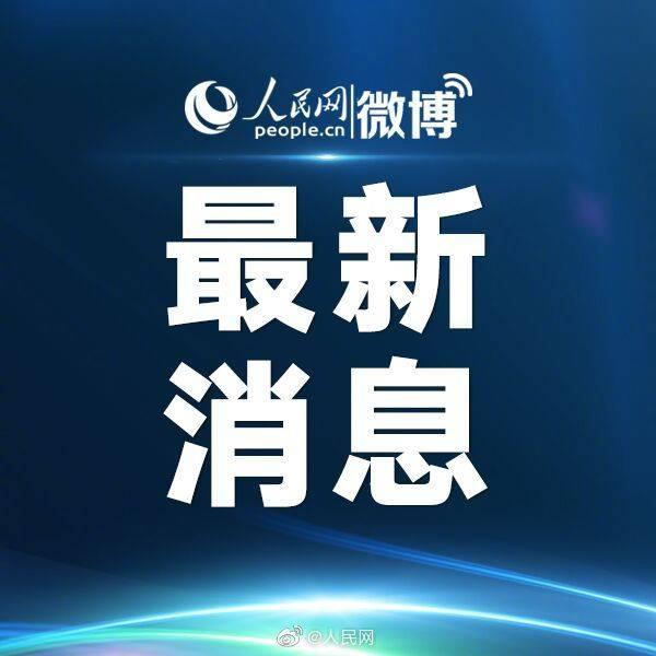通报北京石景山区万达广场无症状感染者谢某某相关情况:初步判定47名密接者集中隔离
