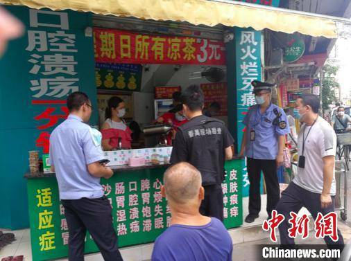 """广州市场监管部门严厉查处""""凉茶非法添加西药"""""""