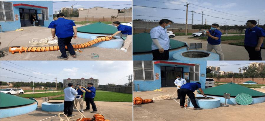 水质化验检测中心开展有限空间作业演练