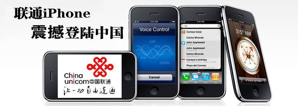 这家手机品牌曾是高端象征,如今却只能卖地求生!