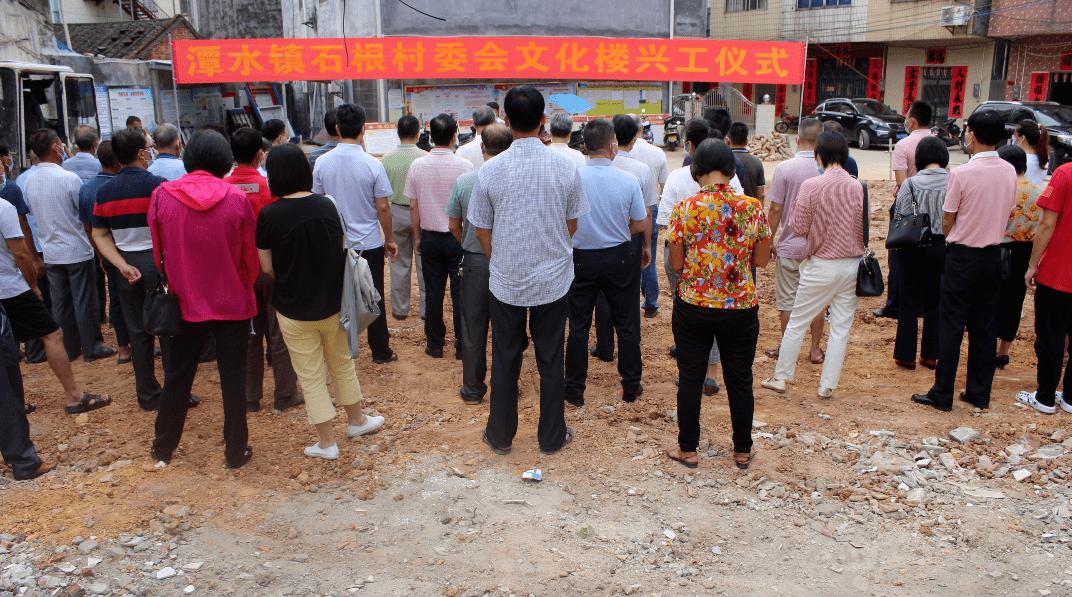 7月1日,阳春市潭水镇石根村举行村文化
