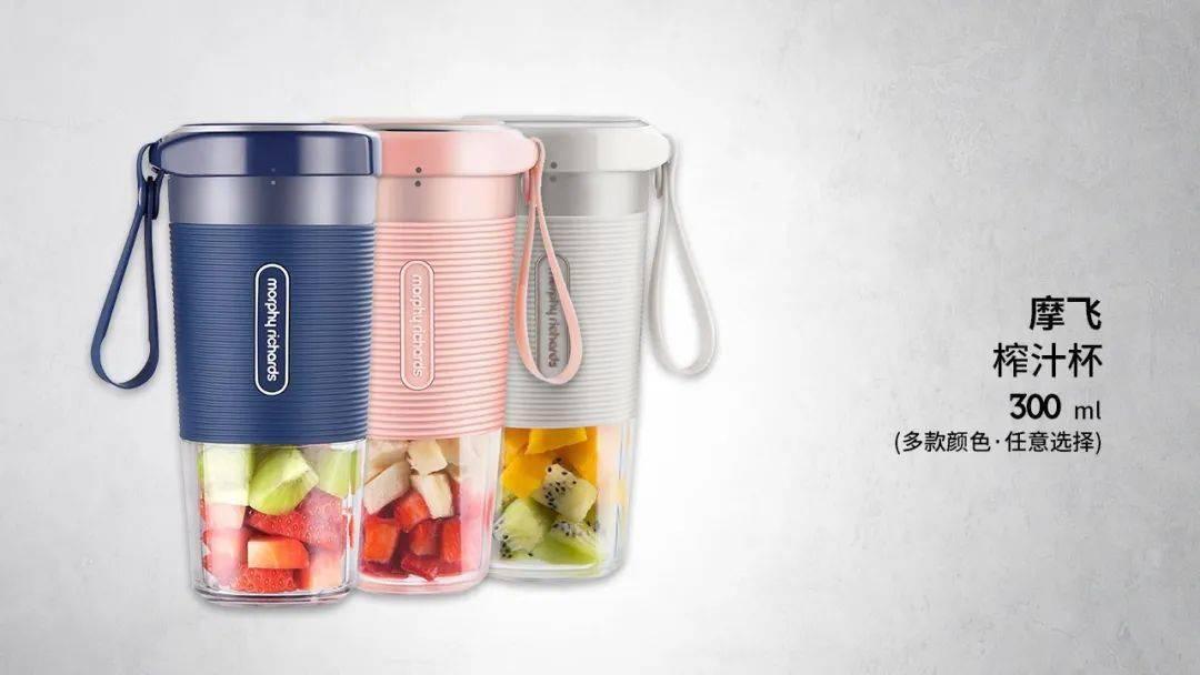 #杯盖#40秒榨汁,10秒清洗,一用就上瘾!,火爆全网的摩飞榨汁杯