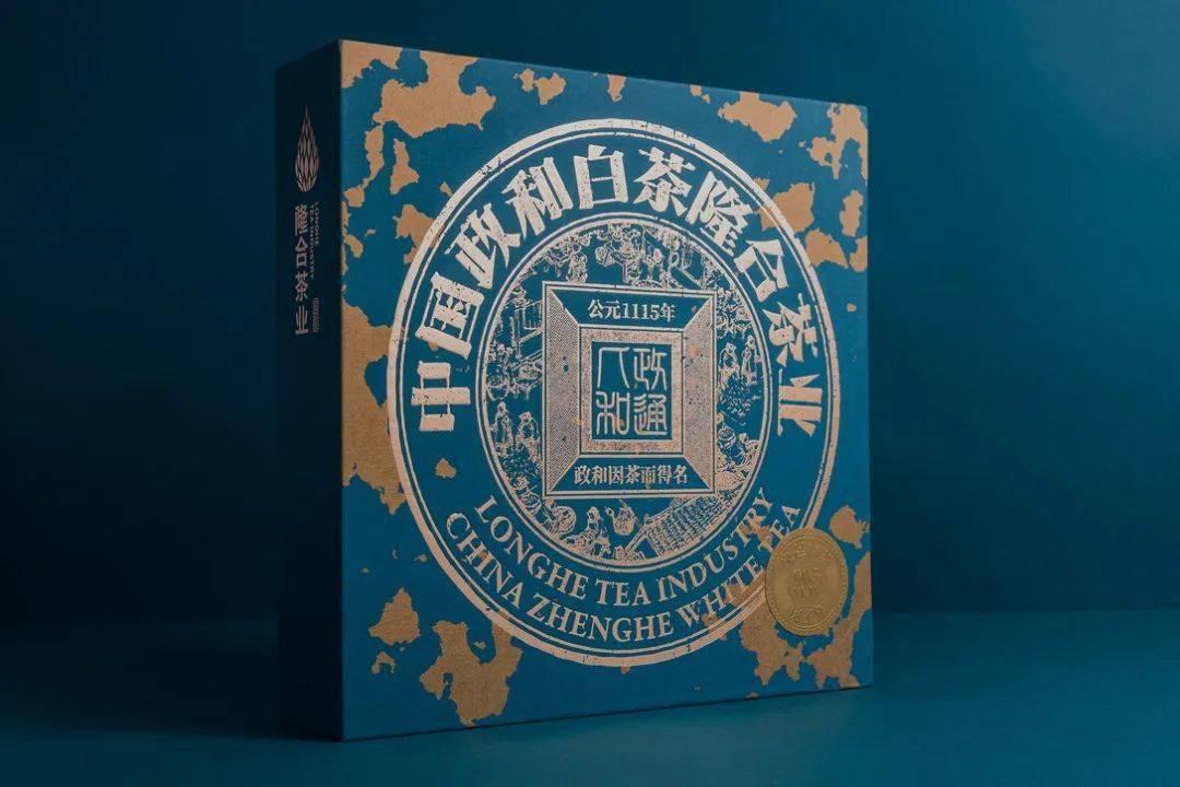 从这些茶叶的包装设计,来感受杠杠的产地文化!