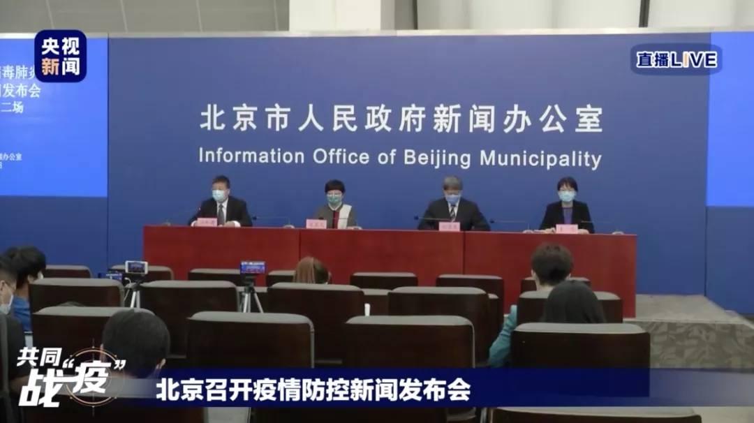 王立堂北京人口总队_北京人口密度分布图