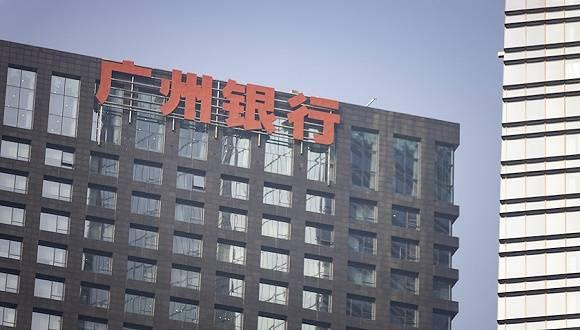 广州银行闯关A股,广东地区将迎一波银行上市潮