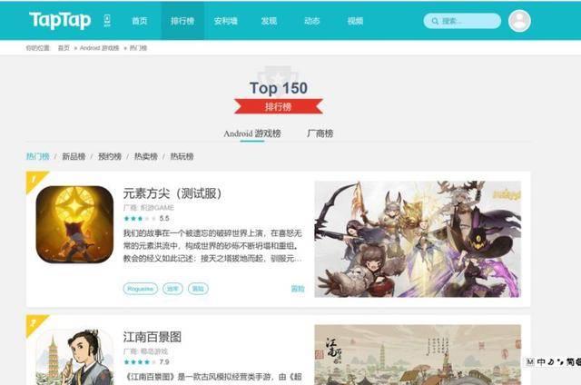 「听」中国游戏产业研究院落户上海:引领中国游戏行业创新创造