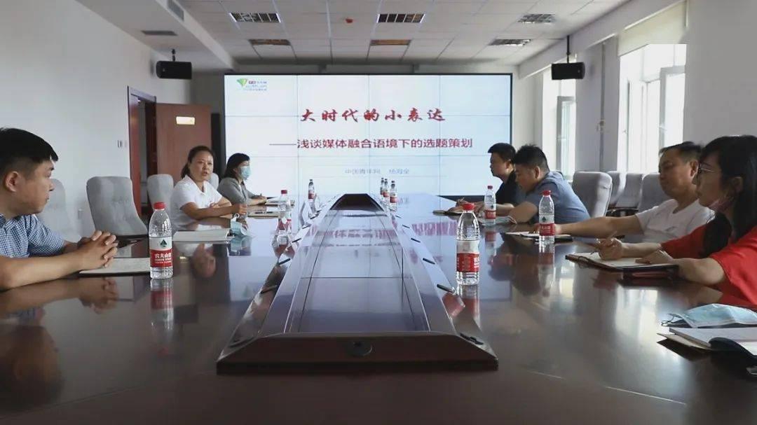 大时代的小表达——媒体融合语境下哈尔滨团市委推进网上共青团供给侧改革