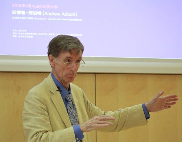 安德鲁·阿伯特:重新认识社会学知识积累的概念