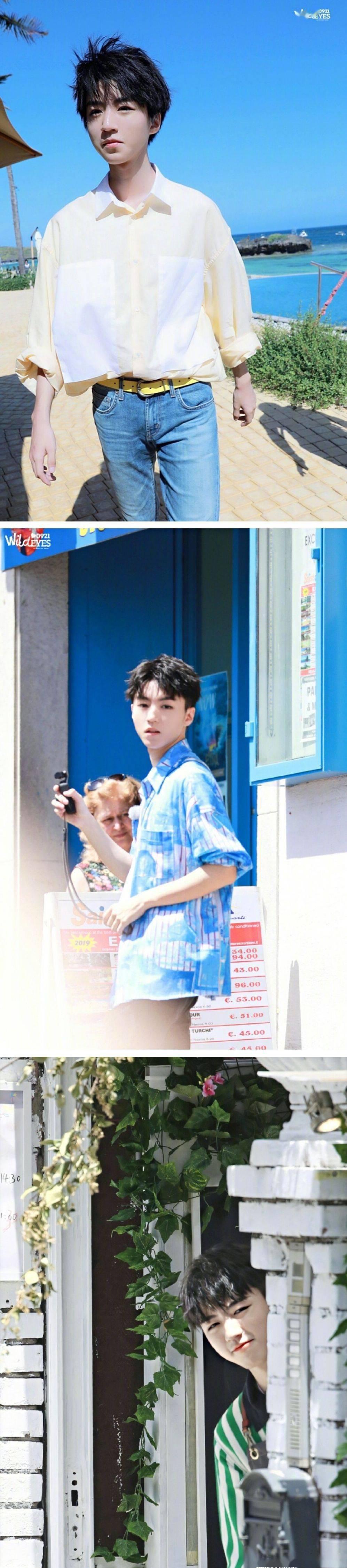王俊凯私服九宫格合集时尚典范的阳光少年