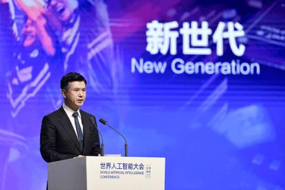 电竞 腾讯首席运营官任宇昕:AI可能会重塑整个数字文化产业
