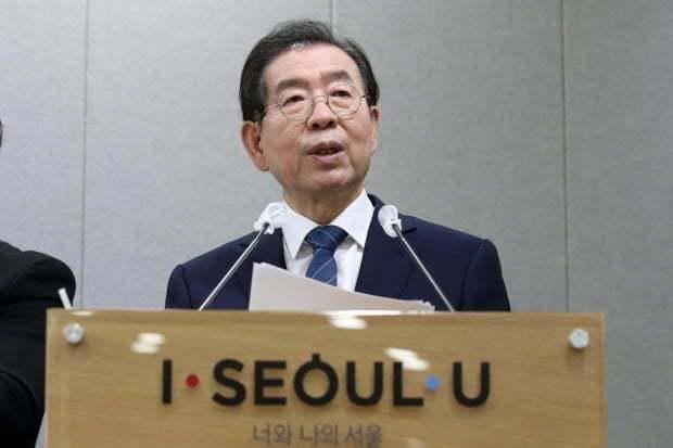 """韩国首尔市长朴元淳""""失联"""",遗体和遗书均已找到"""