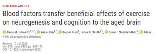 【Science】新发现:运动可以预防大脑的衰老,不运动也可以?