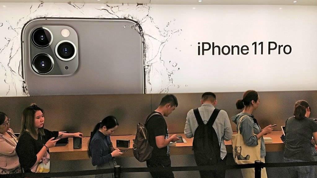 这家苹果供应商为啥疯涨?