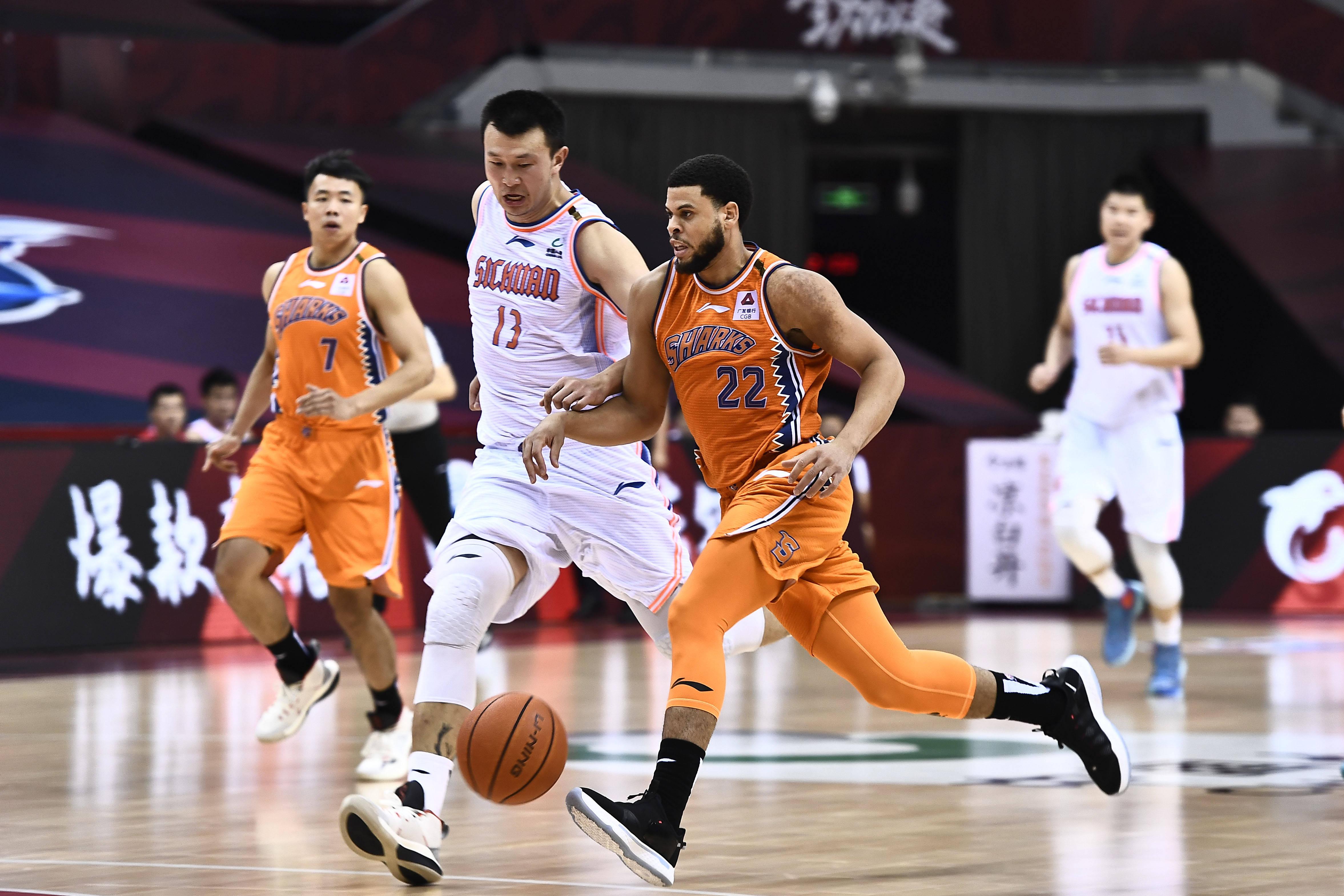 篮球第二阶段——CBA复赛:上海长胜四川五粮金尊'宝博APP手机版'(图1)