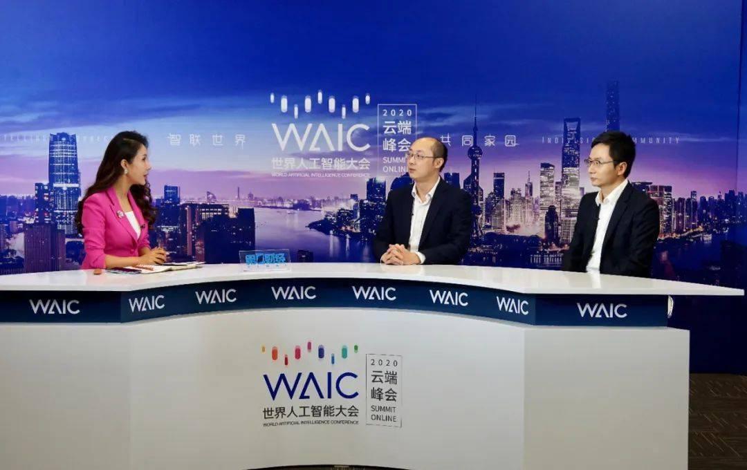 WAIC2020|星环科技Show出加速企业AI建设的魅力,亮点逐一看