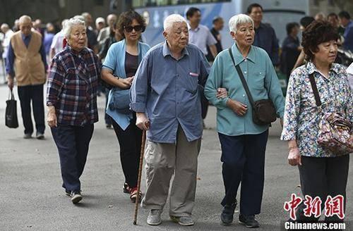 10余省份公布2020年养老金调整方案 能涨多少钱?