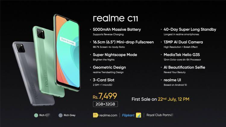 Realme C11登陆印度 7月22日开始销售