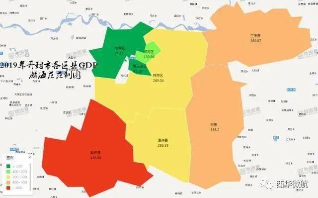 洛阳市各县gdp_洛阳市九县六区地图