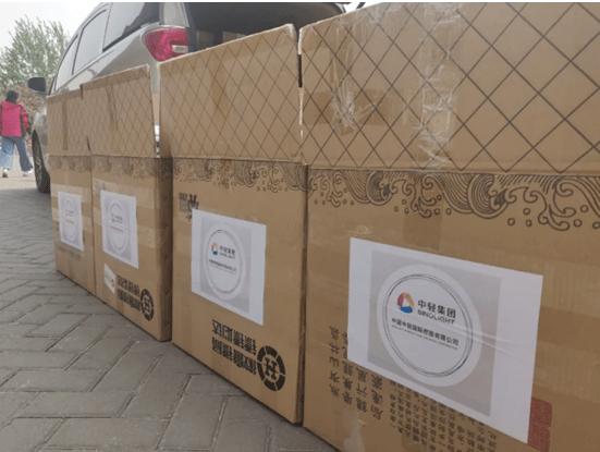 中轻集团支援马里抗击疫情积极履行社会责任