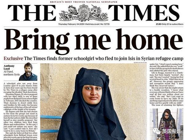 全英国都气炸了!IS圣战新娘被判允许回英国,150名恐怖分子紧随其后...