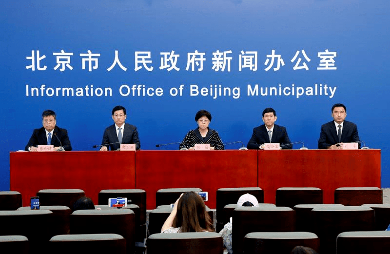 北京下调了回应级别。防疫和控制不能放松|北京最新的防疫和控制政策