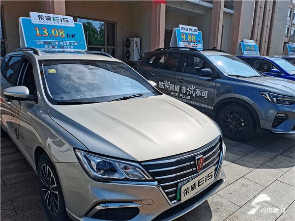 """""""援企助销""""新能源汽车推广活动在青岛举办"""
