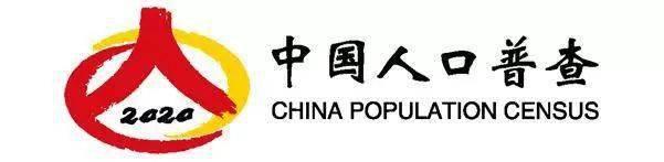 人口标志_人口流动__标签_网易出品