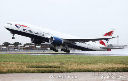 英国航空8月9日复航中国,机票在英